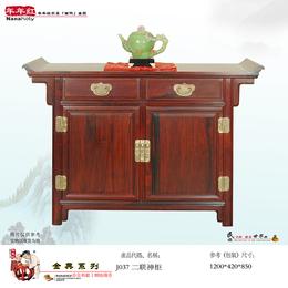 年年红红木家具(图)-年年红红木家具价格-年年红红木家具