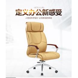 供应经理椅 现代经理椅销售 赛唯办公家具亚博国际版 一站式服务