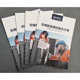 南京印刷厂 样本画册印刷 海报手提袋印刷 不干胶标签印刷