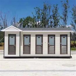 配备铝合金窗移动厕所云南厂家热销缩略图