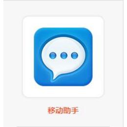 网络推广技术-山东广搜有限公司-莱阳网络推广