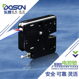 东莞电磁锁厂家研发智能柜电磁锁
