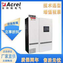 安科瑞ANAPF系列有源电力滤波补偿器