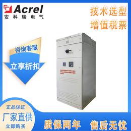 供应厂家安科瑞ANSVC低压无功功率补偿装置