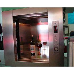酒楼传菜电梯-太原传菜电梯-河北飞凡电梯