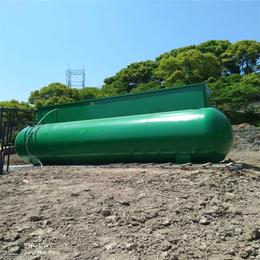重庆MBR膜污水处理一体化设备厂家 贝恒机电污水处理
