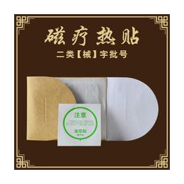 传统黑膏药代加工 乳膏喷剂贴牌定制