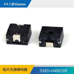 福鼎FD  电磁 无源贴片蜂鸣 040020 厂家直销蜂鸣器