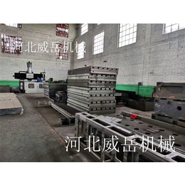 铸铁划线平台 物美价廉 厂家直销 欢迎选购