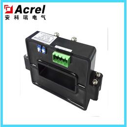 安科瑞 AHKC-KAA  霍尔开口式开环电流传感器
