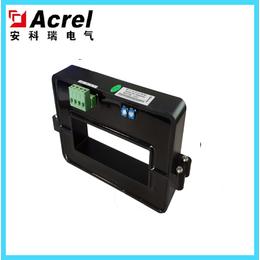 AHKC-HB 霍尔开口式开环电流传感器