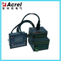 启动控制<em>3C</em><em>认证</em>马达保护器ARD2F-5-Q