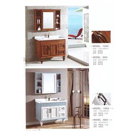 混搭色model系列浴室柜缩略图