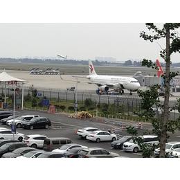 温州永嘉航班托运永嘉到包头机场空运