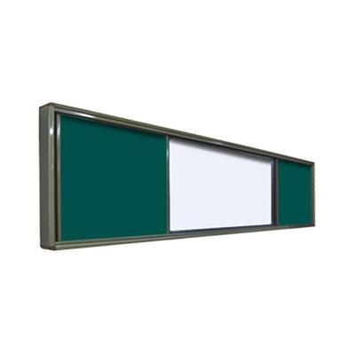 铝合金左右推拉单面金属黑板