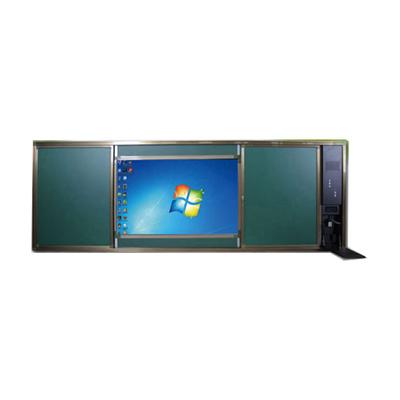 铝合金左右推拉单面液晶多媒体黑板