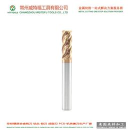 非标硬质合金不锈钢专用圆角铣刀 钨钢55度圆鼻铣刀
