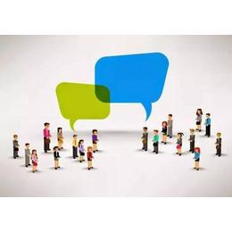 骏网微营销手机帮助商家实现多渠道营销