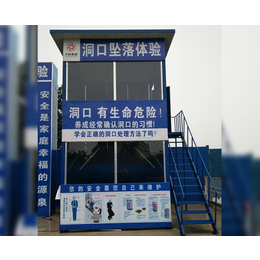 铜陵安全体验馆-场景真实-宝麒工程-施工安全体验馆缩略图