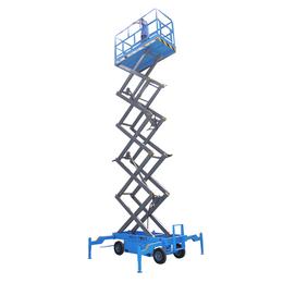 18米全自行升降机 四川省全电动升降车 举升机 升降平台