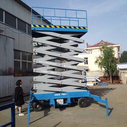 18米全自行升降机 星汉电动自行高空作业车报价 液压升降平台