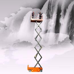全自行升降机 电动升降台 升降车 登高车 举升机 升降平台缩略图