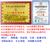 中国315诚信平安国际娱乐证书如何申办缩略图2