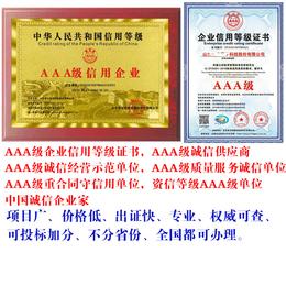 申请中国低碳平安国际证书需要多少钱