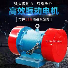 YZU-140-6三相振动电机 功率10KW