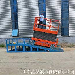 全自行走升降机 星汉高空作业平台 10米升降平台