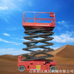 全自行走升降机 登高车 10米升降平台