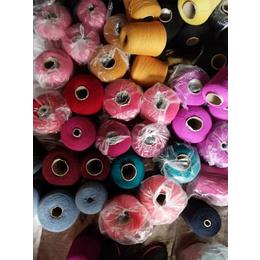 羊绒纱线回收厂家-红杰毛织回收(在线咨询)-羊绒纱线回收