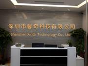 深圳市馨奇科技有限公司