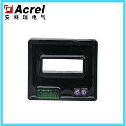 安科瑞 AHKC-FA 霍尔传感器 闭口式开环电流传感器