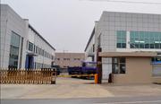 邢台立业良品科技开发有限公司