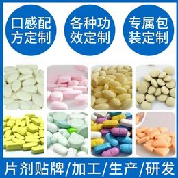 片剂代加工 玛卡蛹虫草片压片糖果男女性片剂厂家定制