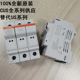 CUS101 CUS102 CUS103 CUS104底座