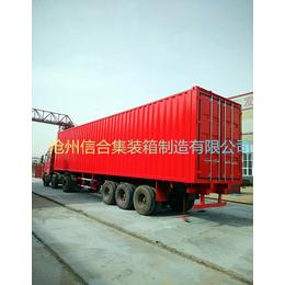 液压展翼箱定制 液压飞翼箱价格 电动液压展翼集装箱厂家
