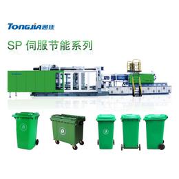 分类塑料环卫垃圾桶生产设备 240升垃圾桶生产设备