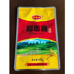 供应平顺县鸡精包装袋-豆瓣酱包装袋-PE塑料包装袋-可定制