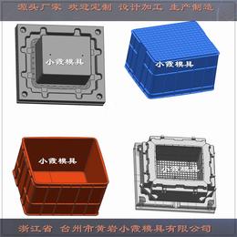 做塑料模具订做透明PE注塑冷藏箱子模具精选厂家