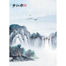 国画水墨意境江南山水四联装饰瓷板画