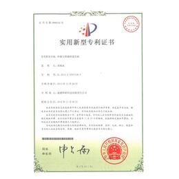 潍坊申请专利的条件潍坊专利在哪里办理