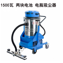 Naico耐柯工厂车间用吸尘器D70电瓶工业吸尘器