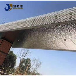 马山不锈钢板价格不锈钢水波纹吊顶装饰板材缩略图