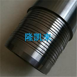 供应TSH511转换接头高气密封扣螺纹加工厂