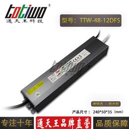 可控硅调光电源led亮度调节12V48W4A防水调光电源