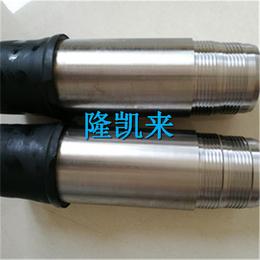 供应SL-Apex转换接头高气密封扣螺纹加工厂
