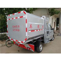 全密闭自动提升垃圾桶-10吨12吨挂桶垃圾收集车售价