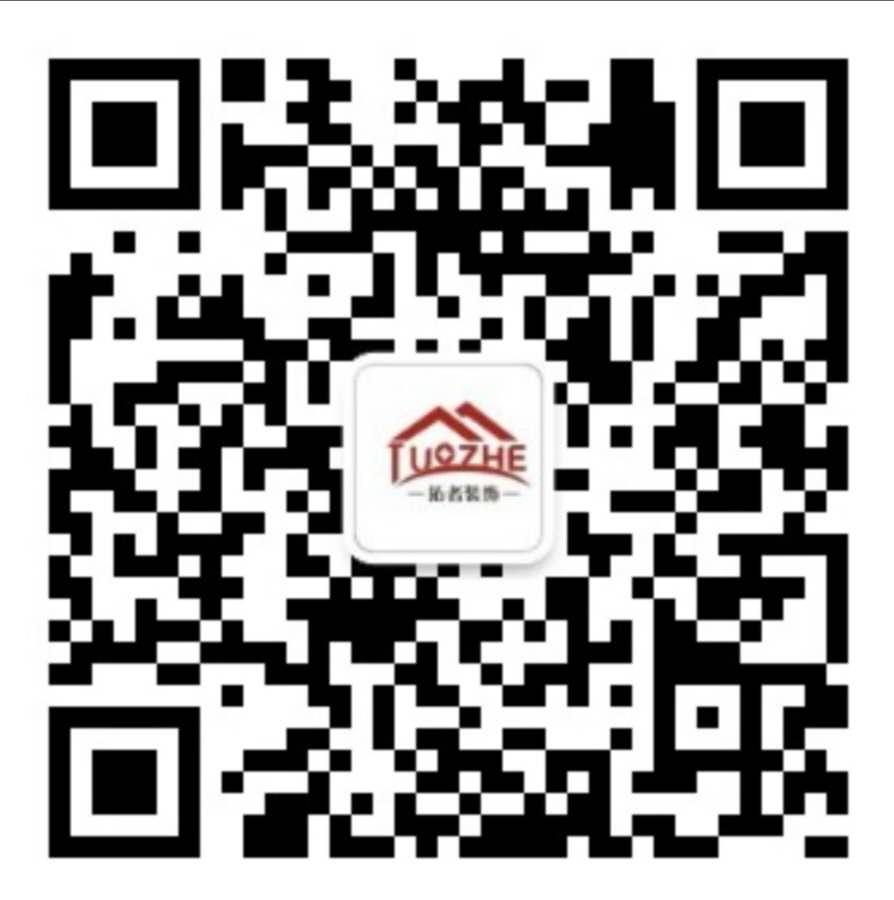 江西拓者建筑装饰工程有限公司